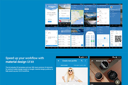 Flight Material UI Kit Free Samples
