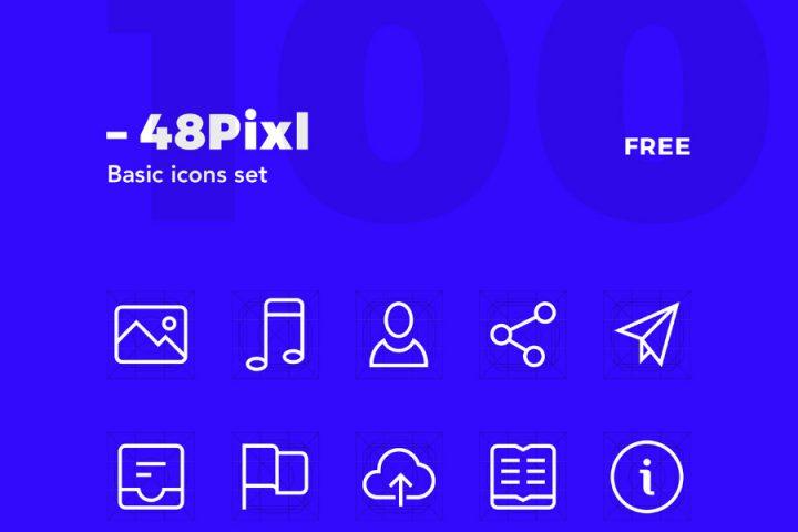 48pxl Free Vector Icon Set