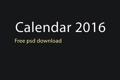 free calendar 2016 template