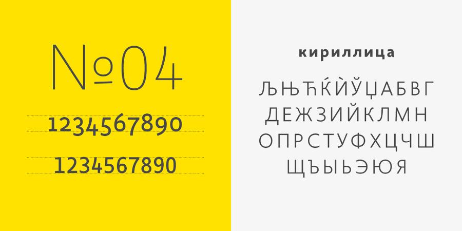 Golden Sans Free Typeface