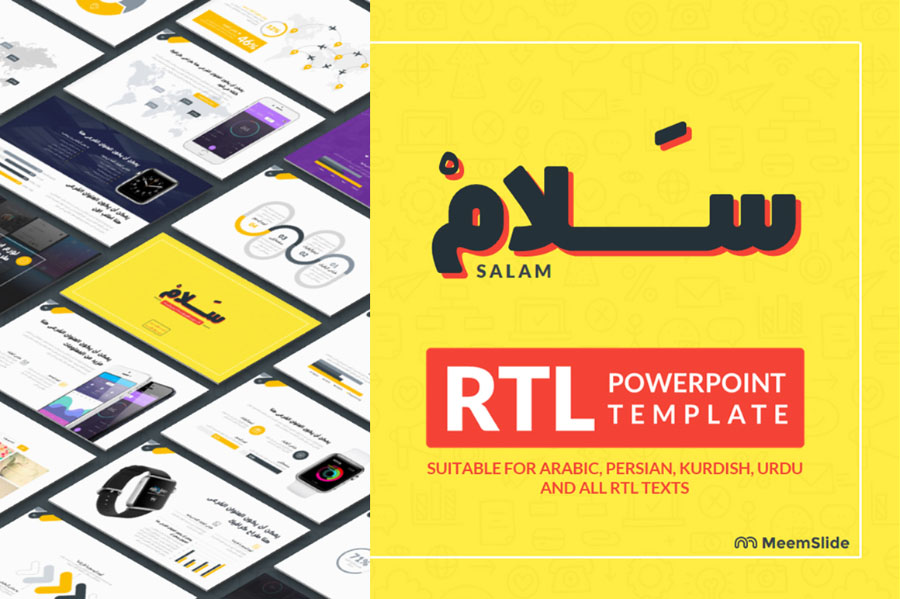 Salam free powerpoint template free design resources salam free powerpoint template toneelgroepblik Images