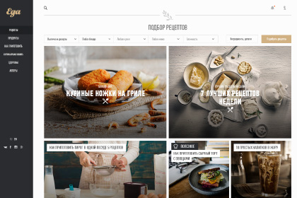 Eda Food Website Template