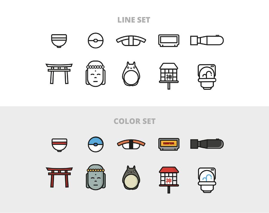 Free Vector Japan Icon Set