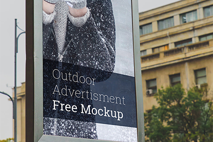 Outdoor 9×16 Ad Free Mockup