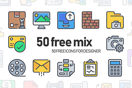 50 Free Mix Simple Line Icons