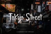 Tokyo Street Handwritten Typeface