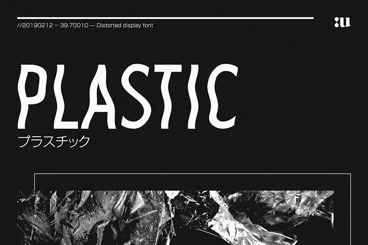 Free Plastic Sans Font